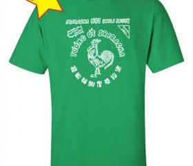 Sriracha Green Limited Edition T-Shirt
